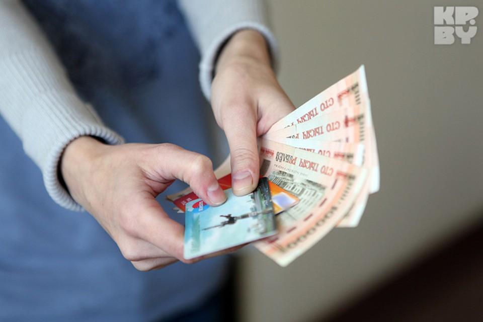 Банки орла кредиты наличными без справок