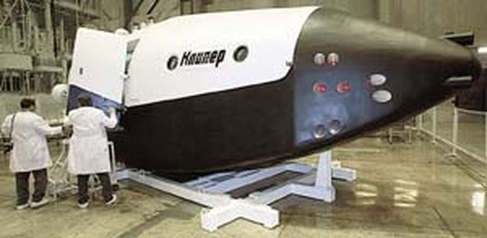 Макет «Клипера» уже готов. А настоящий корабль обещают построить в 2012 году.