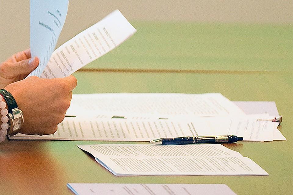 Срок давности плагиата в диссертациях увеличили до лет Министерство образования и науки увеличило срок давности по плагиату в диссертациях до 10 лет