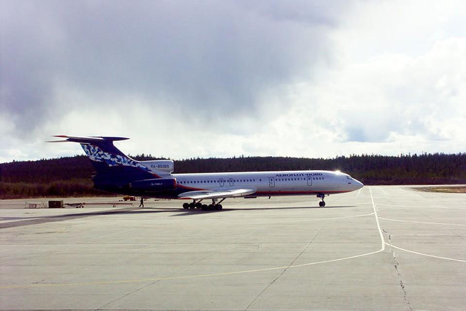 Можно передать билет на самолет на севере своему родственнику билеты на самолет дешево аэрофлот