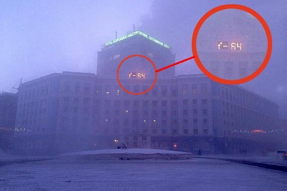 """Это здание заполярного филиала """"Норильского никеля"""", в котором работает героиня. За бортом - минус 64 градуса."""