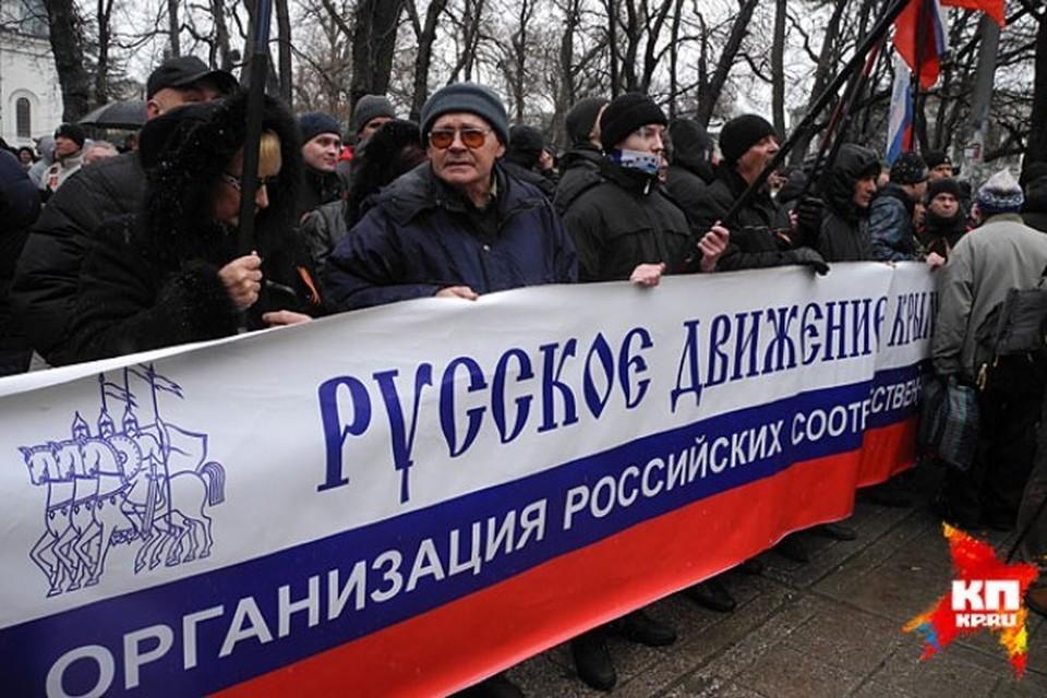 Крымчане добились референдума по государственной принадлежности полуострова
