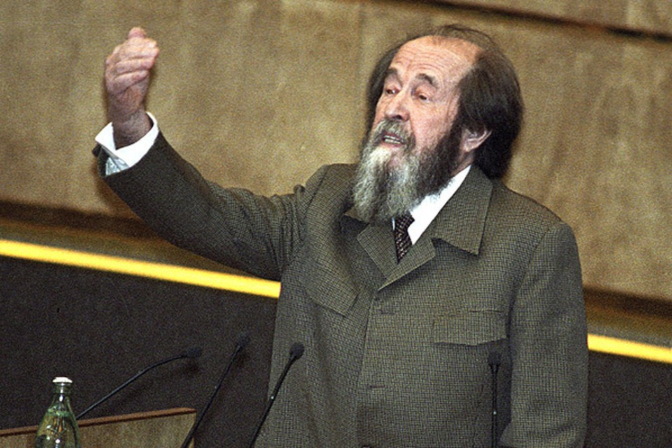 Александр Солженицын:  Украинские власти подыгрывают услужливо американской цели - ослабить Россию