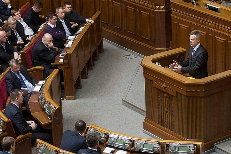 Верховная Рада приняла Декларацию об освобождении Украины
