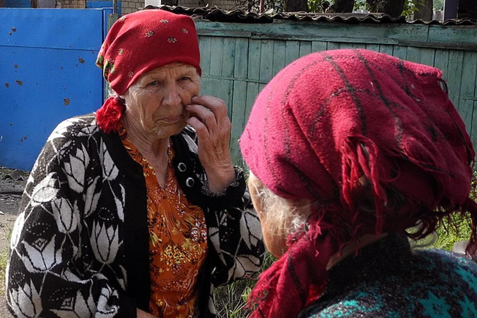 """""""Все, нас больше нет для Киева"""""""