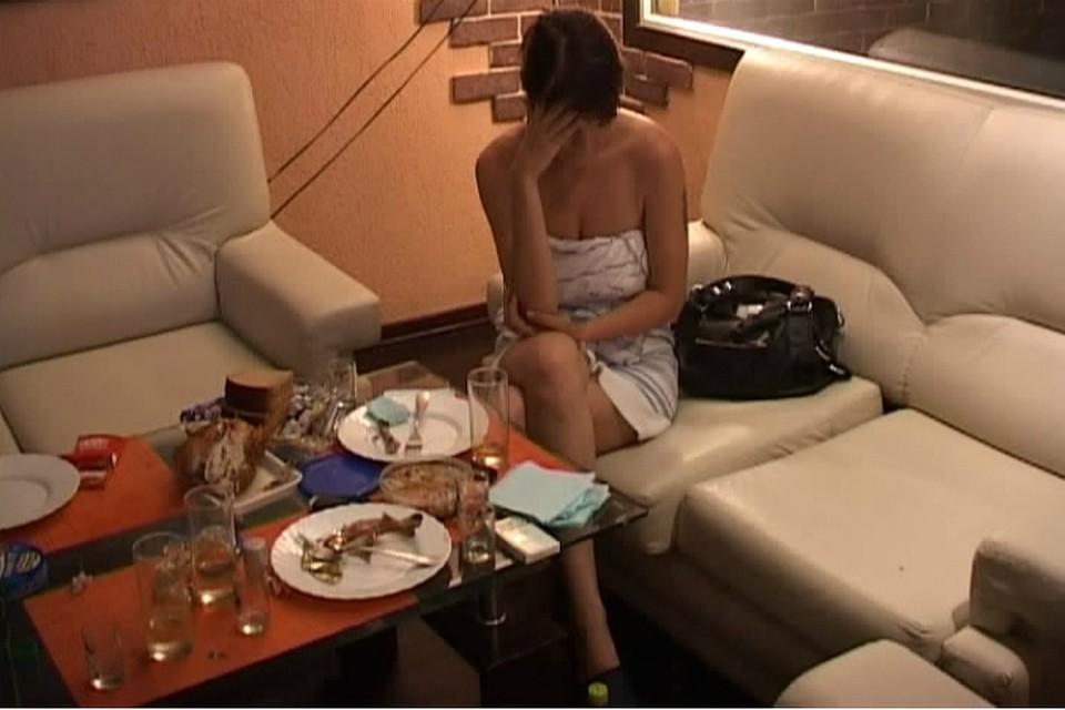 Реп про проституток