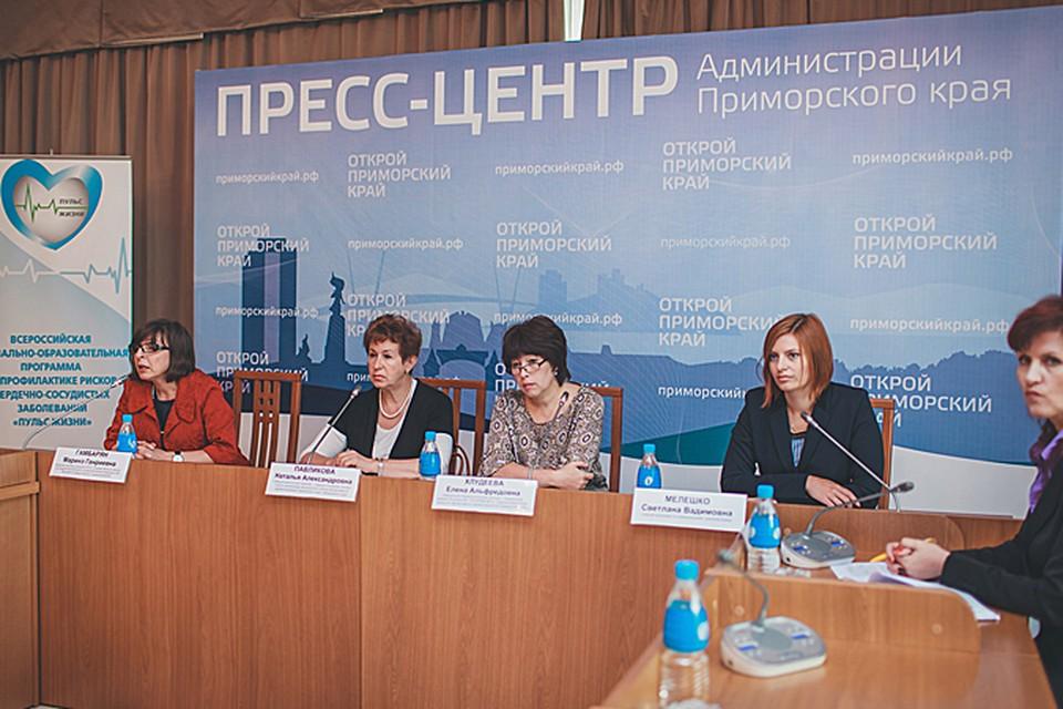 Работу круглого стола открыла Наталья Павликова - главный специалист-эксперт Департамента здравоохранения Приморского края.