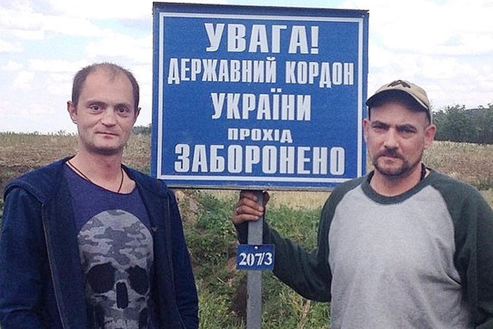 Военкоры «КП» Александр Коц и Дмитрий Стешин на российско-украинской границе