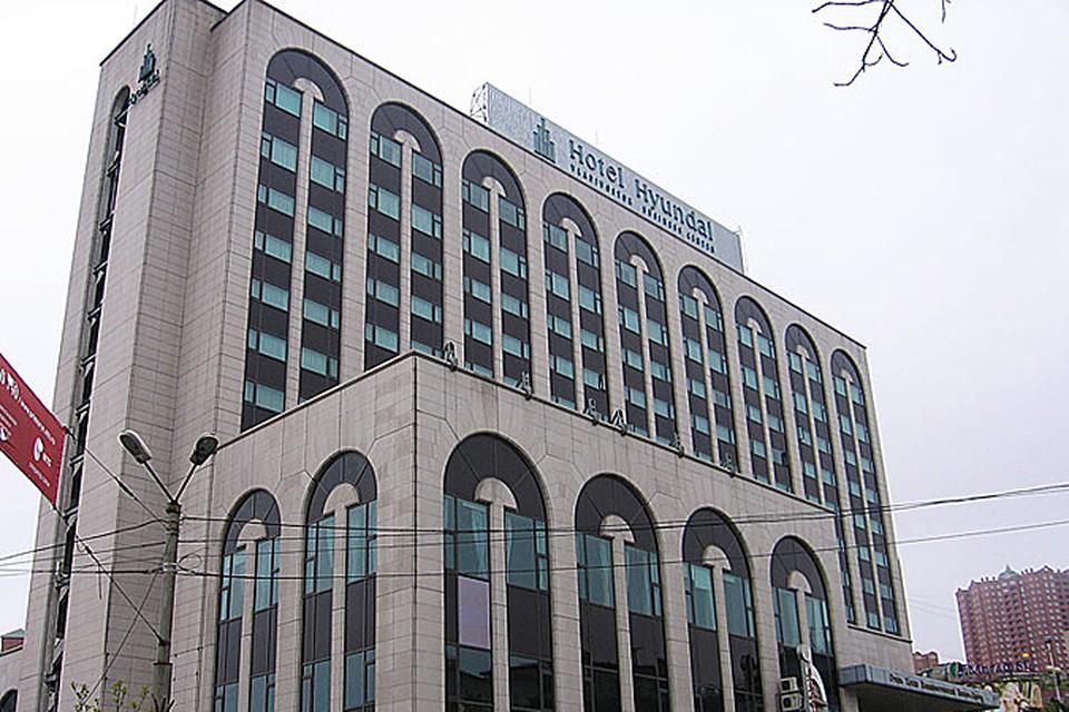 """Отель """"Хендэ"""" во Владивостоке."""
