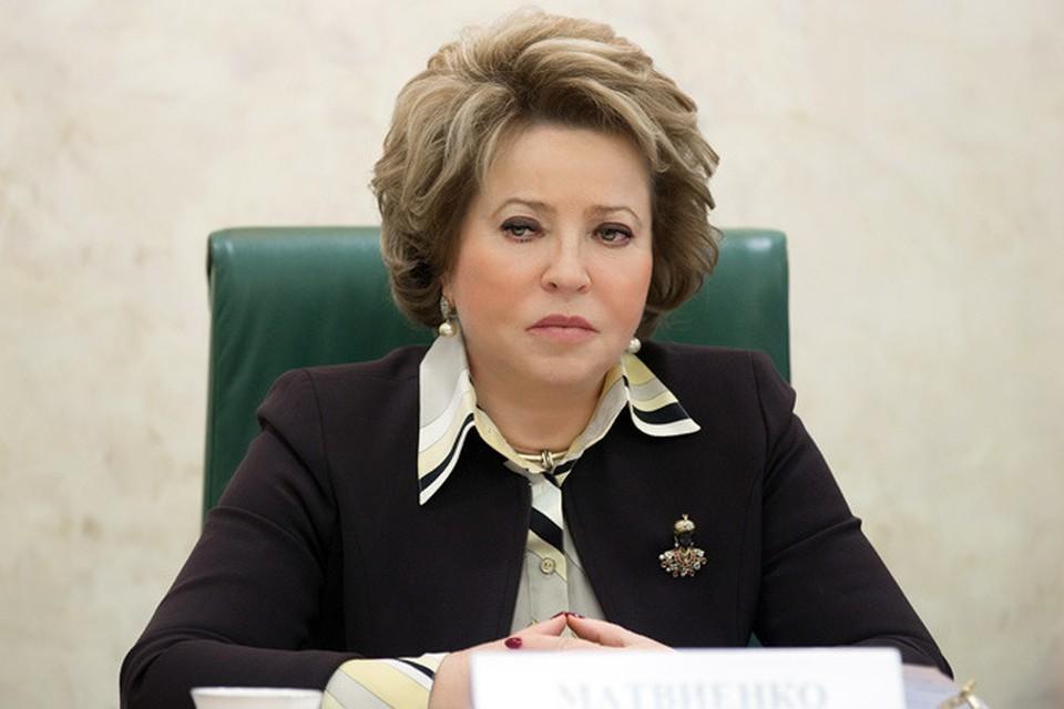 Валентина Матвиенко: «Киевские власти решили любой ценой показать себя крутыми парнями»
