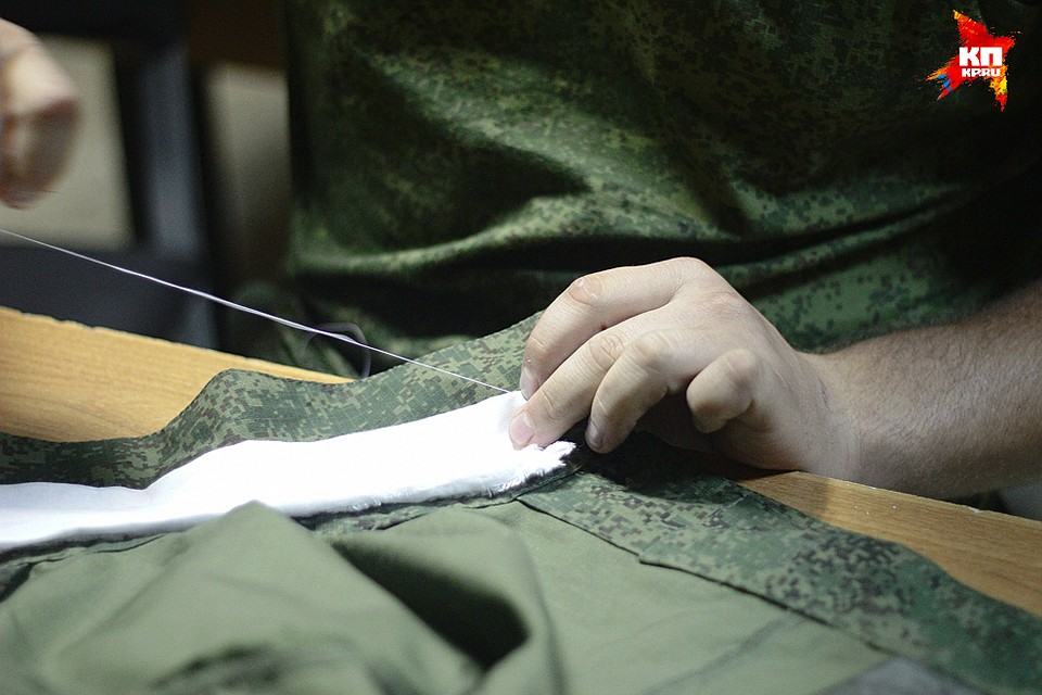 выкладываем фоткисобак подшив воротничков в армии фото снимая выделения, левой