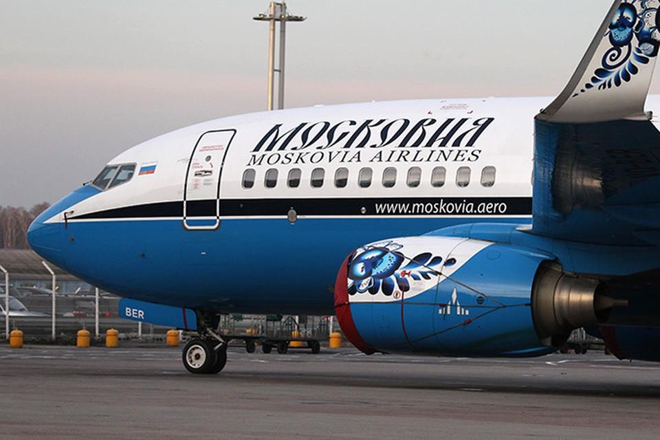 Росавиация: проблемы у «Московии» возникли из-за финансов и небольшой поломки