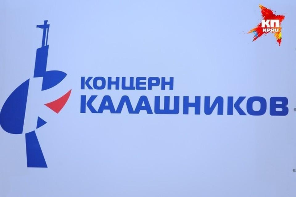 """Концерн """"Калашников"""" и НПО """"Ижмаш"""" попали под санкции США"""