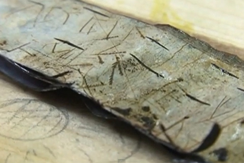 На территории Беларуси найдено всего три берестяных грамоты, две из них - в Мстиславле.