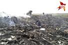Генпрокурор Украины: Ополченцы не захватывали ракетные комплексы «Бук» и С-300