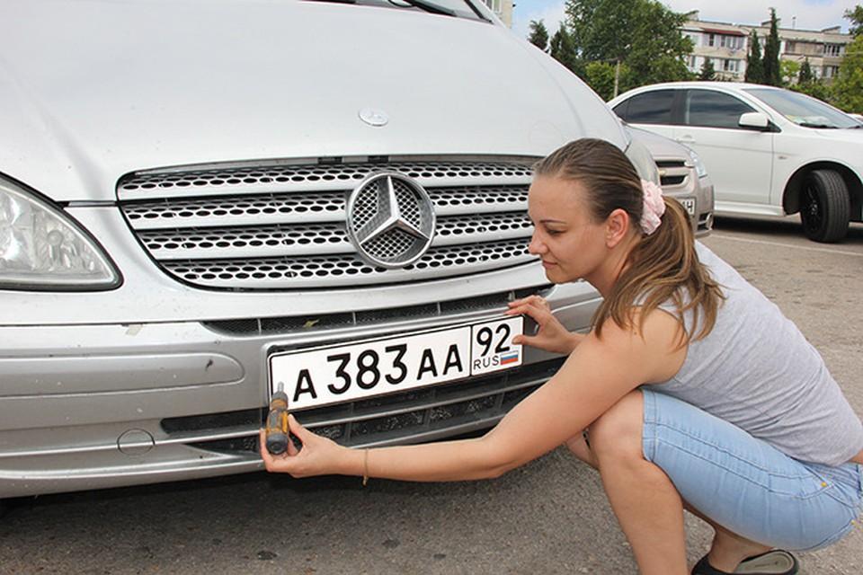 Регистрационной номер на новое авто  стоит 1500 рублей