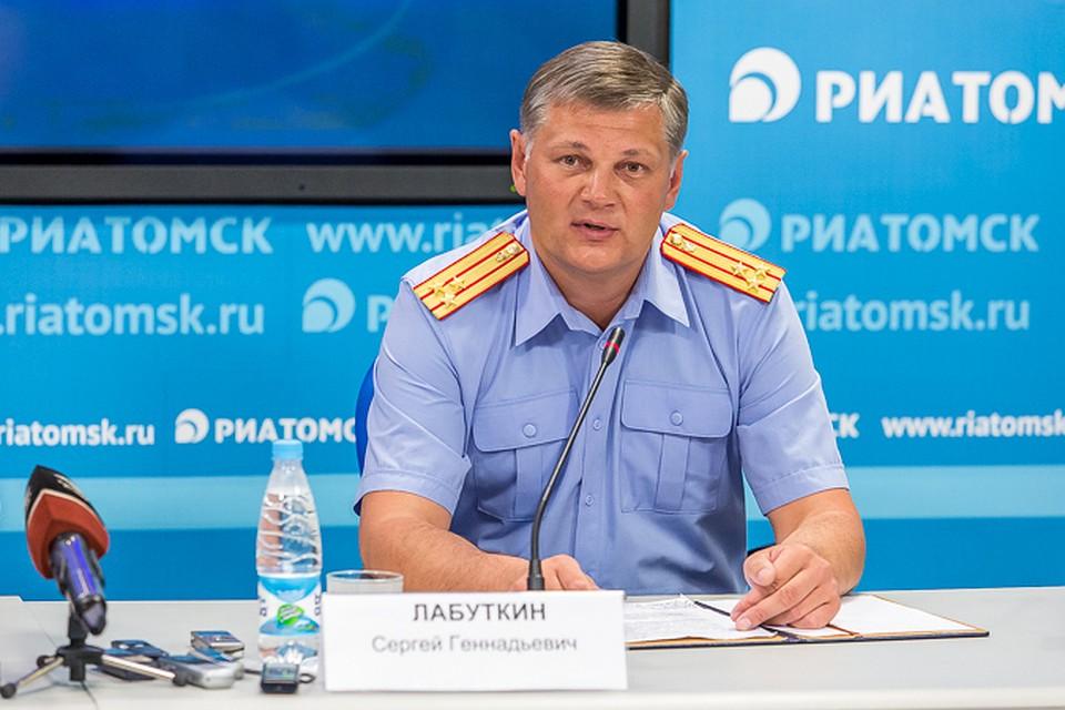 Руководители томского СК отчитались о доходах за 2017г