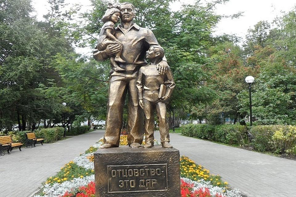 Памятник отцу в самаре изготовление фото на памятник в москве