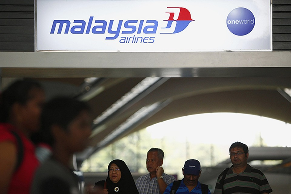 safety and health of malaysia airline Destruction of mh17 may force company to rebrand, warns one industry insider, while another questions the quality of the airline's risk management.