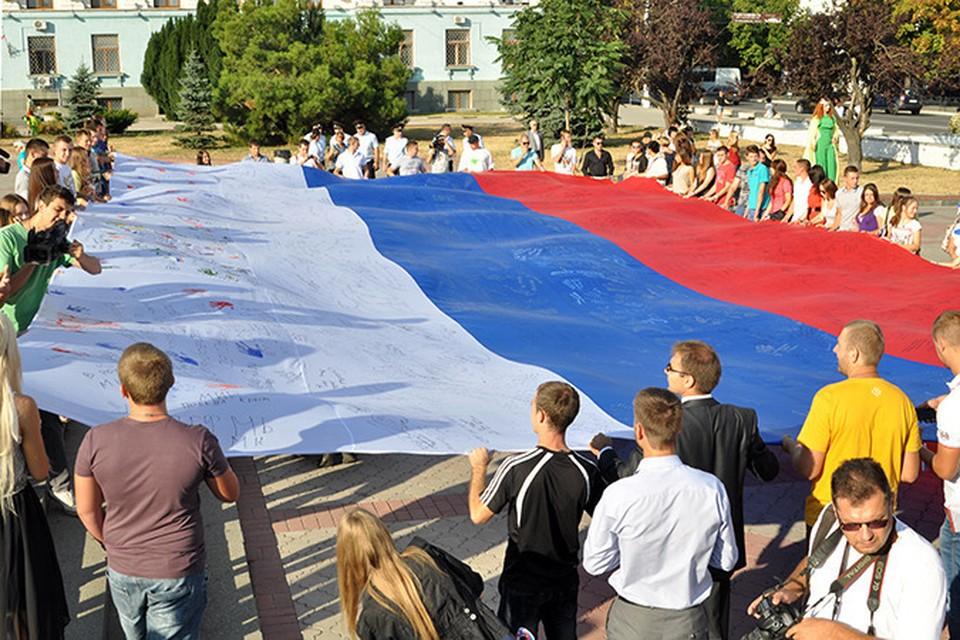 Крым  - навсегда будет с Россией, нравится это кому-то или нет