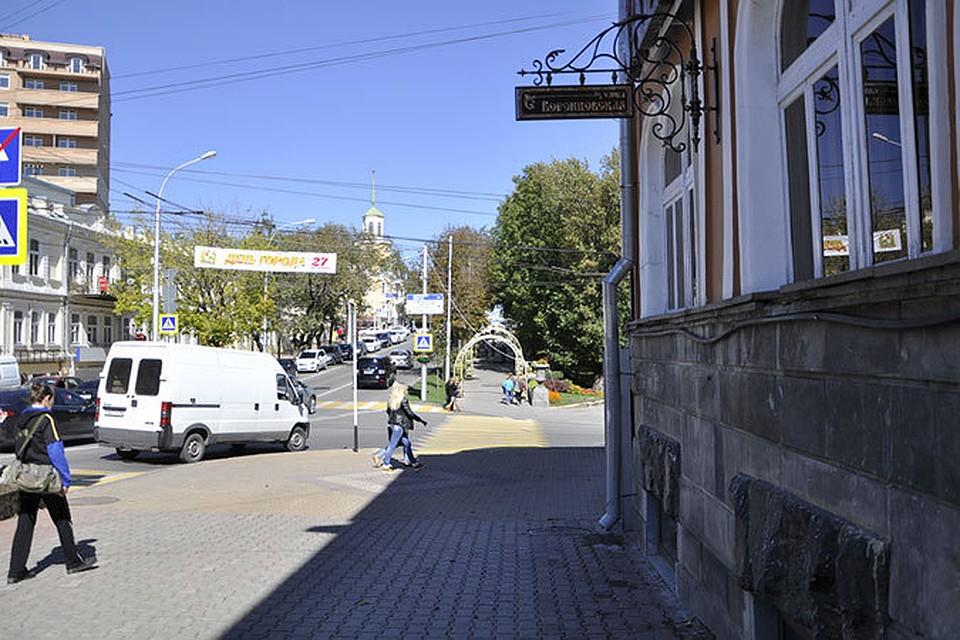 Справку с места работы с подтверждением Воронцовские Пруды улица для получения визы в германию выписка из банка