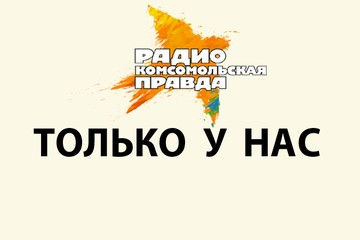 Елена Исинбаева отказалась от выступлений на целый год