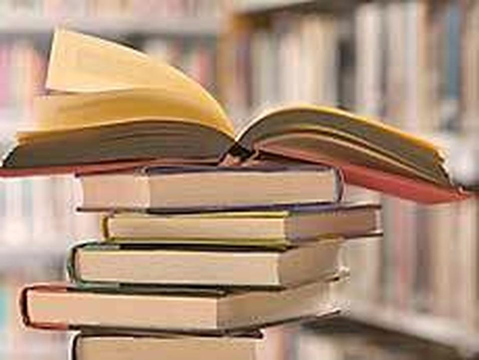 Сегодня весь мир отмечает международный день библиотек.