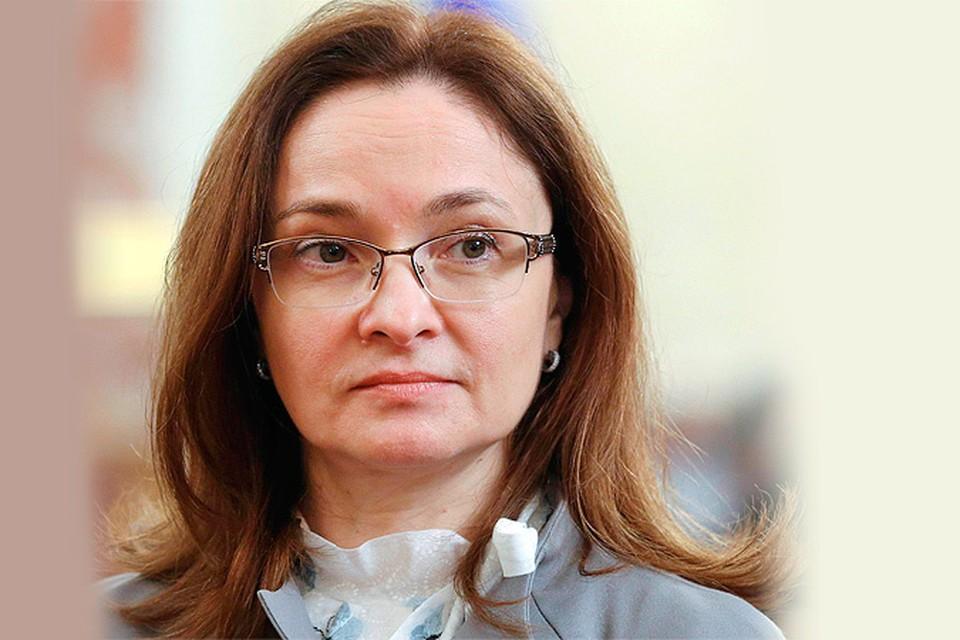 Неприятные новости для всех россиян озвучила сегодня глава ЦБ РФ.