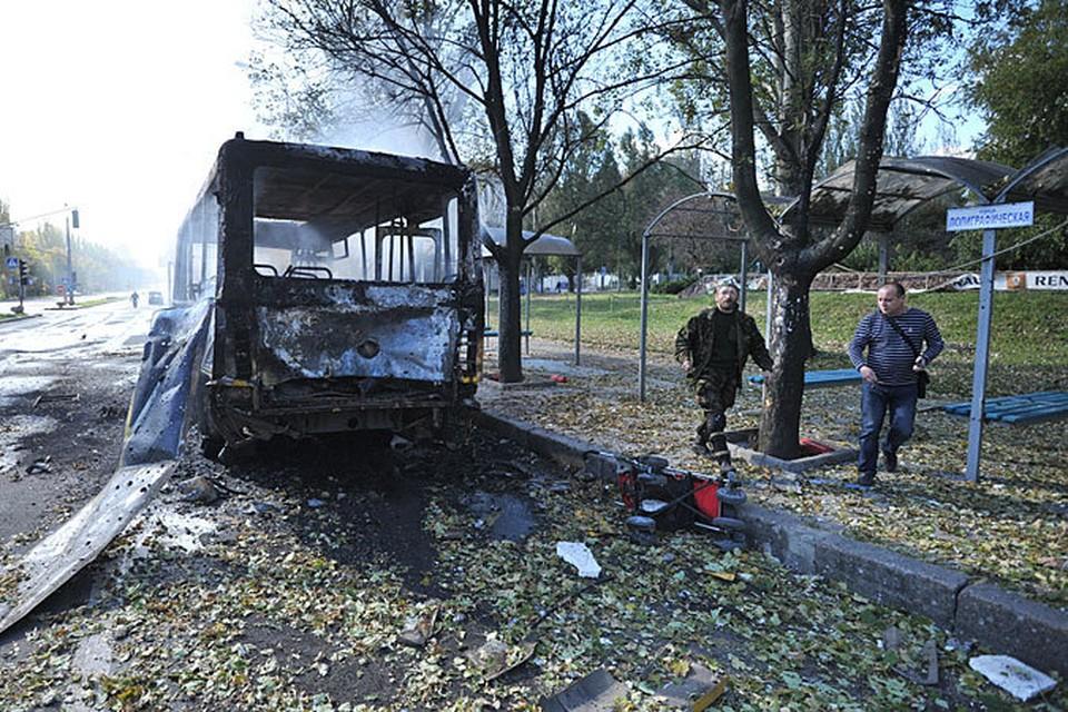 Около 10 утра по местному времени они нанесли мощный удар из реактивной системы залпового огня «Смерч» по городу