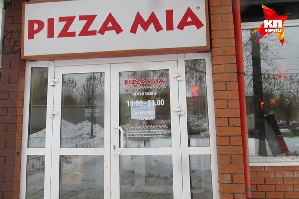 """Популярная среди тюменцев пиццерия оказалась в центре скандала. Сейчас она закрыта """"по техническим причинам""""."""