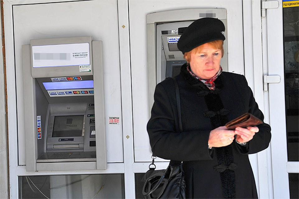 Если вы не уcпели перевести часть своих накоплений в валюту (как вам постоянно советовала «Комсомолка»), теперь не стоит устраивать ажиотаж.
