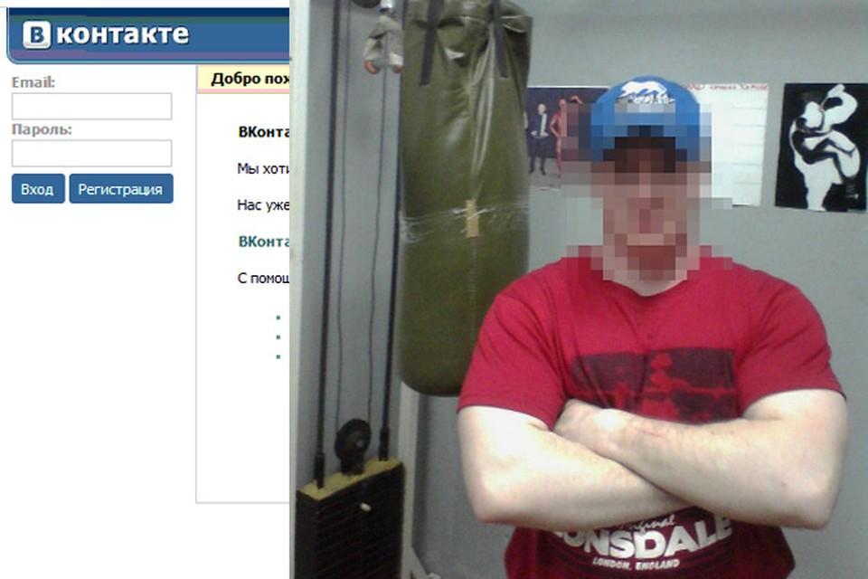Ижевчанин, опубликовавший экстремистский анекдот «ВКонтакте», 5 лет назад избил 14-летнего азербайджанца. Фото: vk.com