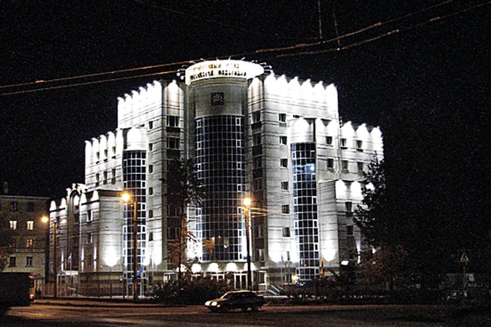 Отделение Пенсионного фонда по Кировской области.