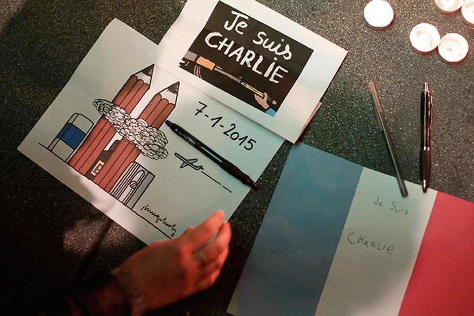 Весь мир был потрясен бойней в редакции французского сатирического журнала..