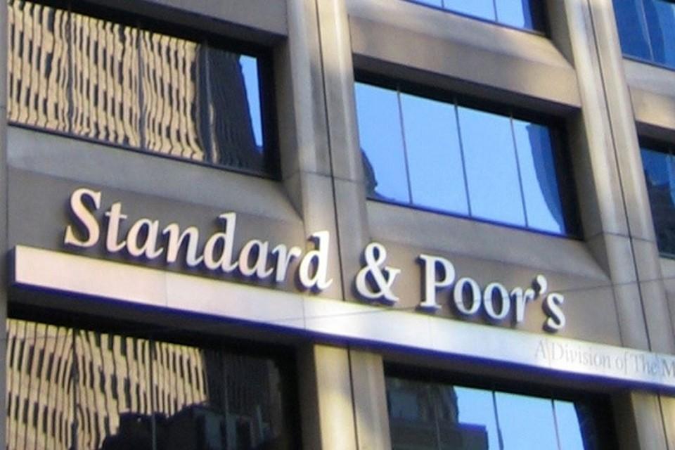 «Подарок» от агентства Standard and Poor's пришел, когда Москва уже готовилась спать