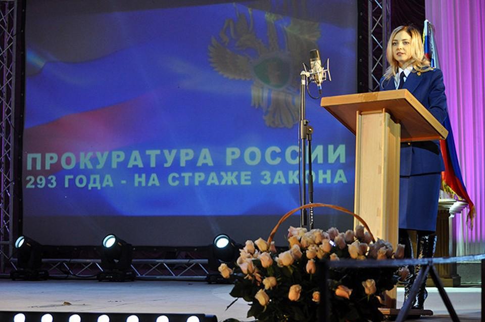 Наталья Поклонская относится с юмором к решению Украины о возбуждении уголовного дела
