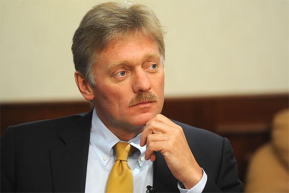 Дмитрий Песков - о сокращении зарплаты в Кремле: Проработка этого вопроса сейчас ведется
