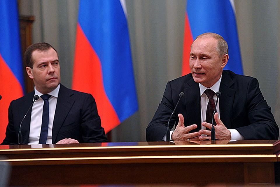 Медведев указ новый про игровые автоматы реал слотс 2 играть скачки игровые автоматы