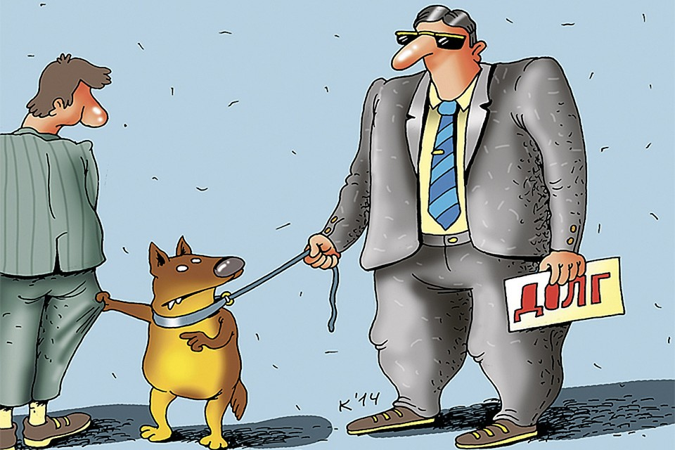 юристы по банковским кредитам рязань