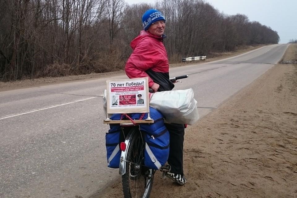 Александр Гречкин путешествует на велосипеде по местам великих сражений Великой Отечественной войны.