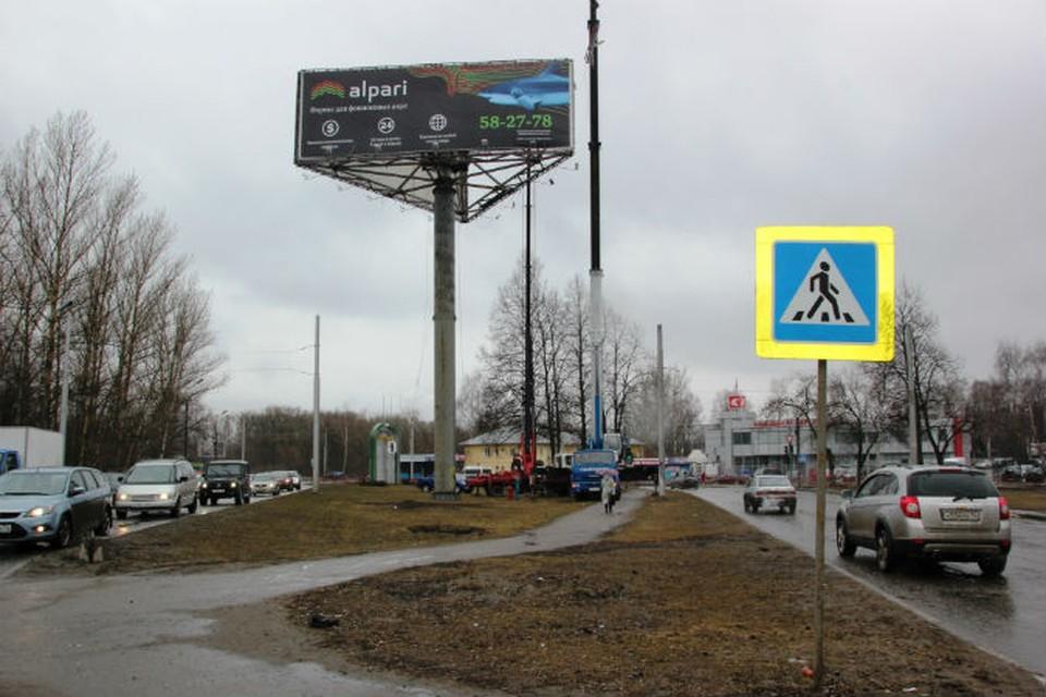 ФОТО: мэрия Ярославля