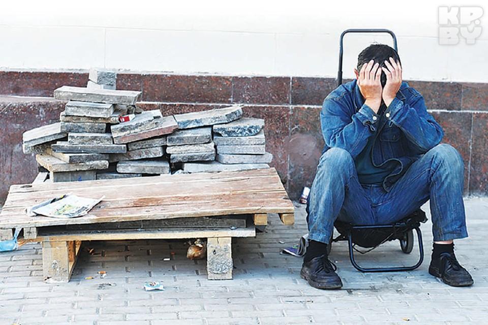За март уровень официальной безработицы в Беларуси вырос до 0,9%.