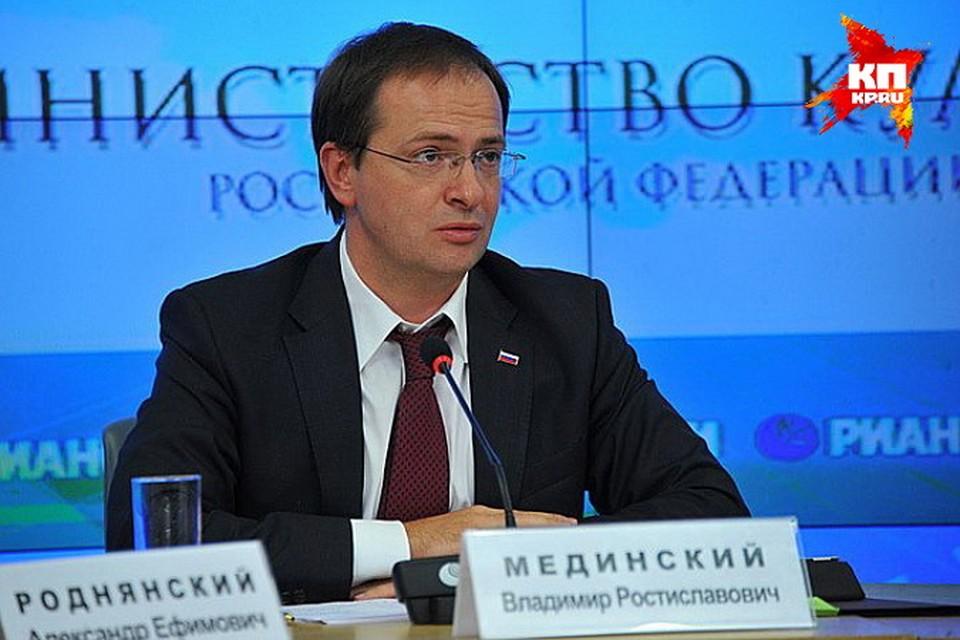 Владимир Мединский заявил, что лишь предположил, что постановка Тимофея Кулябина может вернуться в репертуар новосибирского оперного театра.