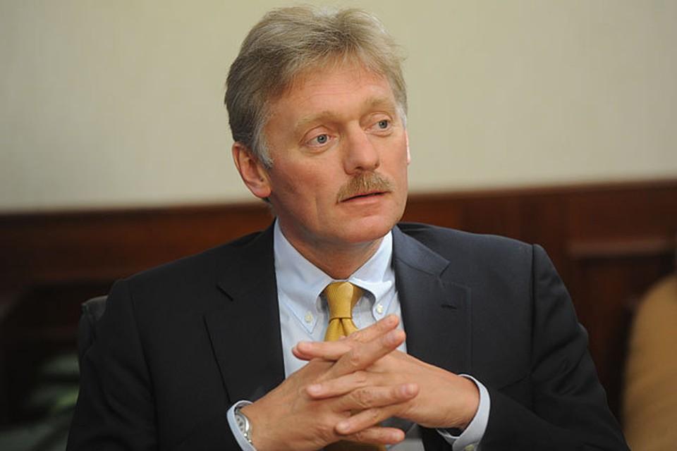 Дмитрий Песков считает, что Вашингтон должен сделать первый шаг с налаживанию отношений с Россией.