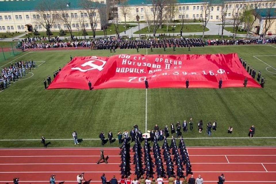Копия Знамени Победы. Фото: www.stpku.ru