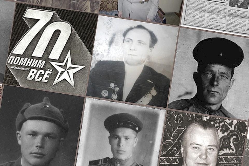 Каждый желающий может загрузить снимок своего отца/деда/прадеда, участвовавшего в Великой Отечественной войне, на сайте pomnimvse.org/70let.