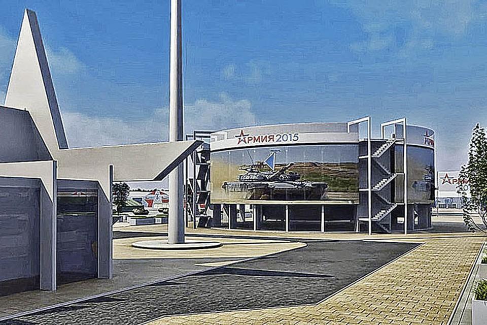 Форум пройдет в строящемся сейчас военно-патриотическом парке «Патриот».