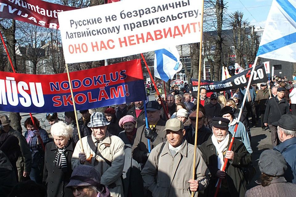 """Русские на себе ощущают """"любовь и заботу"""" родного правительства"""