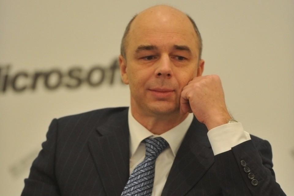 Министр финансов России Антон Силуанов встретился с представителями рейтингового агентства Fitch