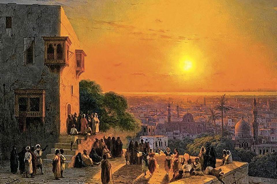 Когда подписывался номер «КП», было не ясно, за какие деньги и кому достался пейзаж Ивана Айвазовского «Вечер в Каире» на торгах «Сотбис» в Лондоне. Фото: Иван Айвазовский. «Вечер в Каире».